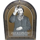 Old Rasputin porcelain sign THUMBNAIL