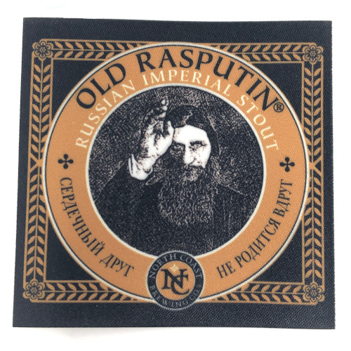 Iron On Patch with Old Rasputin THUMBNAIL