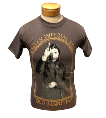 "Old Rasputin ""Icon"" Men's Short Sleeve T-Shirt - Charcoal MAIN"