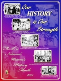 Our History is Our Strength Commemorative Poster THUMBNAIL