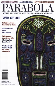 VOL. 29:2 Web of Life LARGE