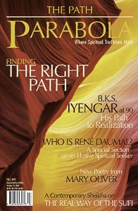VOL. 34:3 The Path