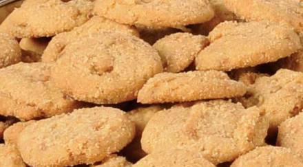 9 oz. box Praline Pecan Cookies - Mossy Oak