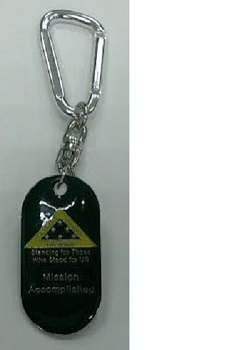 PGR Key Ring