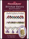 Stitches Galore:  Beyond the Basics—Volume 1, No. 9—Chevron Stitch Combinations SWATCH