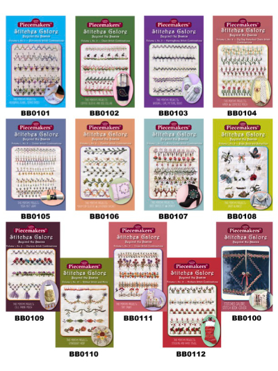 Stitches Galore: The Whole Collection – BB0100 thru BB0112 – FREE SHIPPING IN USA! MAIN