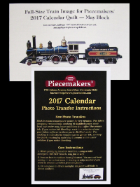 Piecemakers 2017 Calendar Photo Transfer on Fabric THUMBNAIL