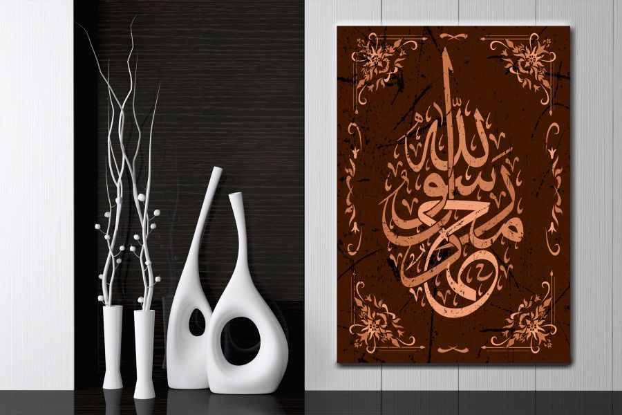 Canvas Art Wall Decor, islam, calligraphy, islamic art, arabic, middle ease 90141 LARGE