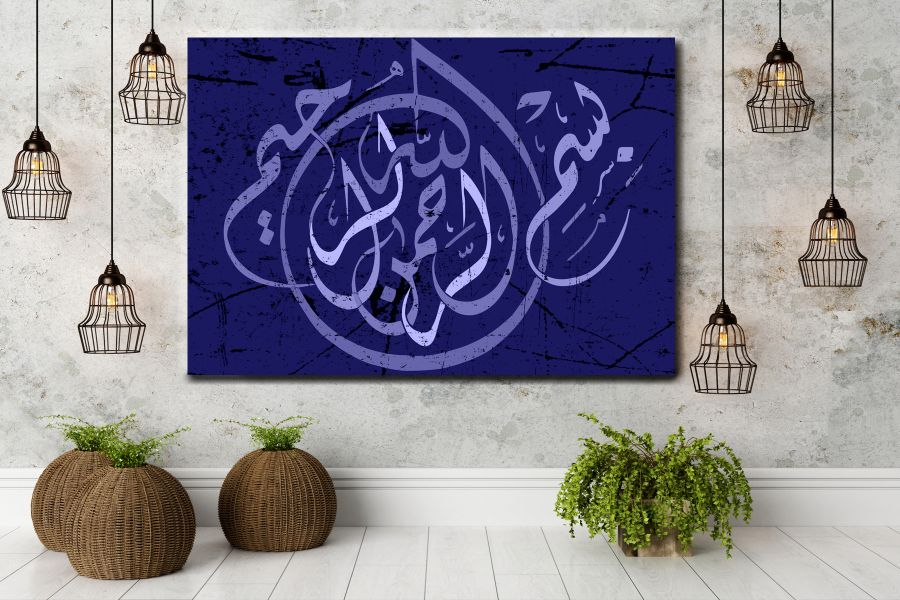 Canvas Art Wall Decor, islam, calligraphy, islamic art, arabic, middle ease 90143 LARGE