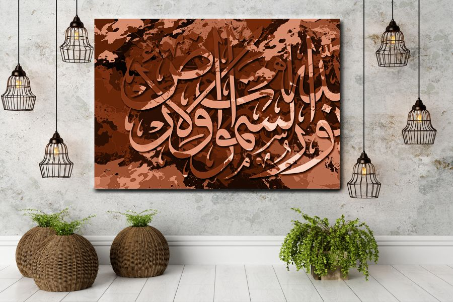 Canvas Art Wall Decor, islam, calligraphy, islamic art, arabic, middle ease 90144B LARGE