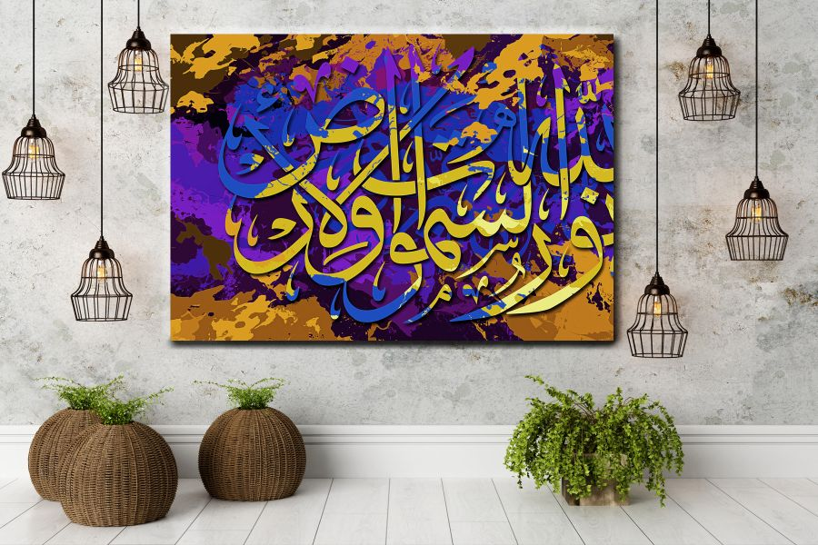 Canvas Art Wall Decor, islam, calligraphy, islamic art, arabic, middle ease 90144C LARGE