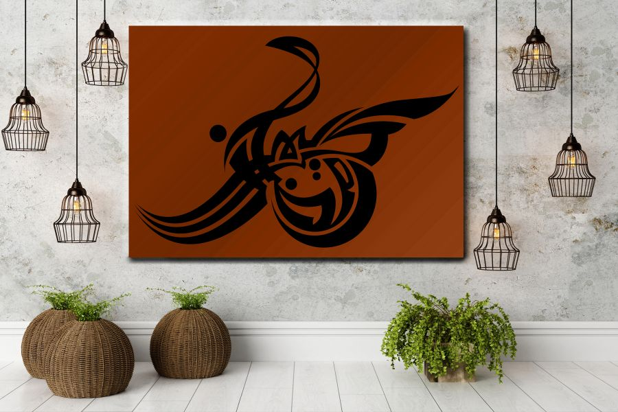 Canvas Art Wall Decor, islam, calligraphy, islamic art, arabic, middle ease 90176A LARGE