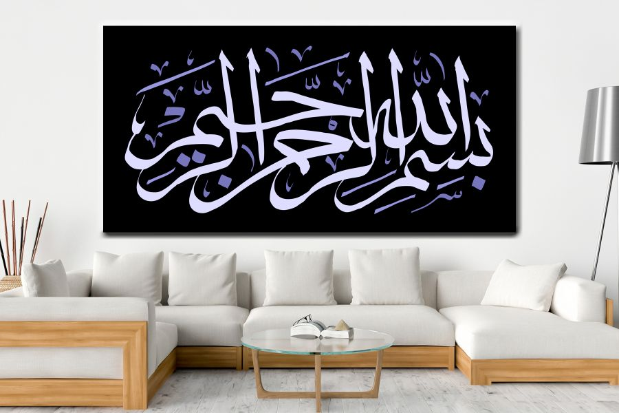 Canvas Art Wall Decor, islam, calligraphy, islamic art, arabic, middle ease 90301 LARGE