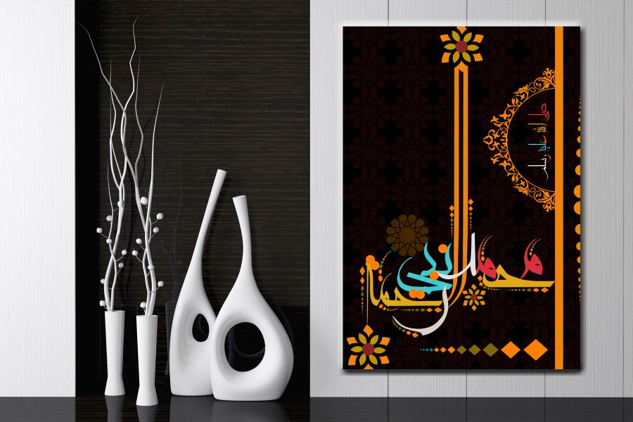 Canvas Art Wall Decor, islam, calligraphy, islamic art, arabic, middle ease 90318B LARGE