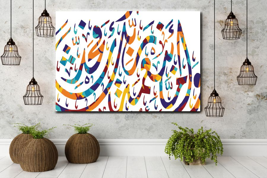 Canvas Art Wall Decor, islam, calligraphy, islamic art, arabic, middle ease 90328 LARGE
