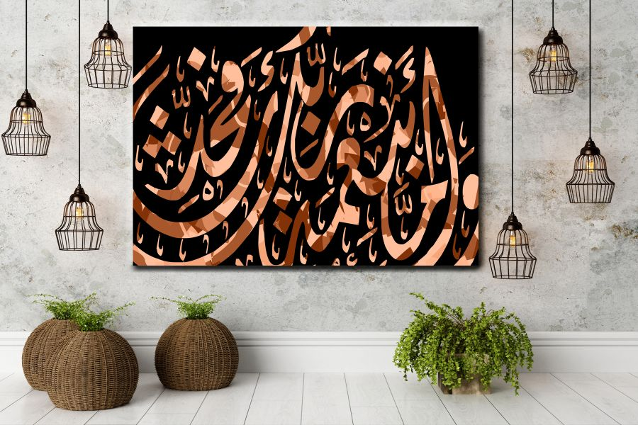 Canvas Art Wall Decor, islam, calligraphy, islamic art, arabic, middle ease 90328A LARGE