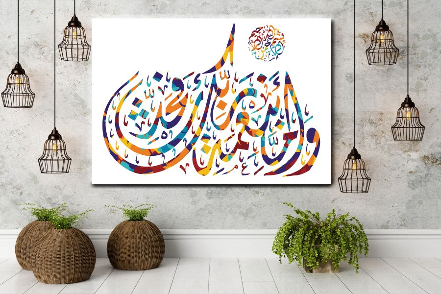 Canvas Art Wall Decor, islam, calligraphy, islamic art, arabic, middle ease 90331B LARGE