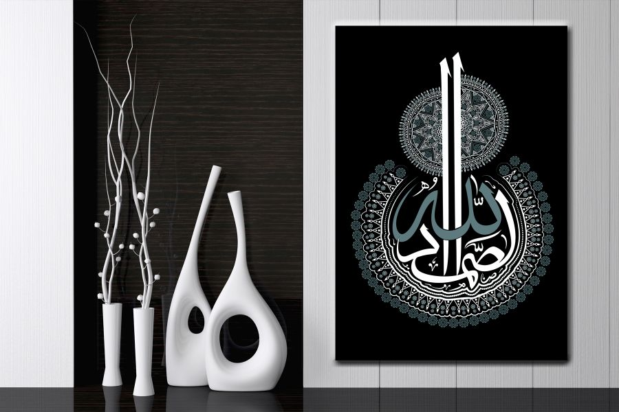 Canvas Art Wall Decor, islam, calligraphy, islamic art, arabic, middle ease 90343B LARGE