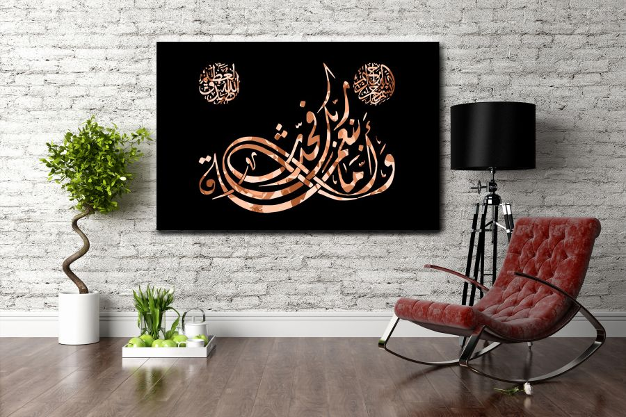 ISLAMIC CALLIGRAPHY, ISLAMIC ART, ARABIC ART, ARABIC CALLIGRAPHY, MIDEST, DAMASKEEN LARGE