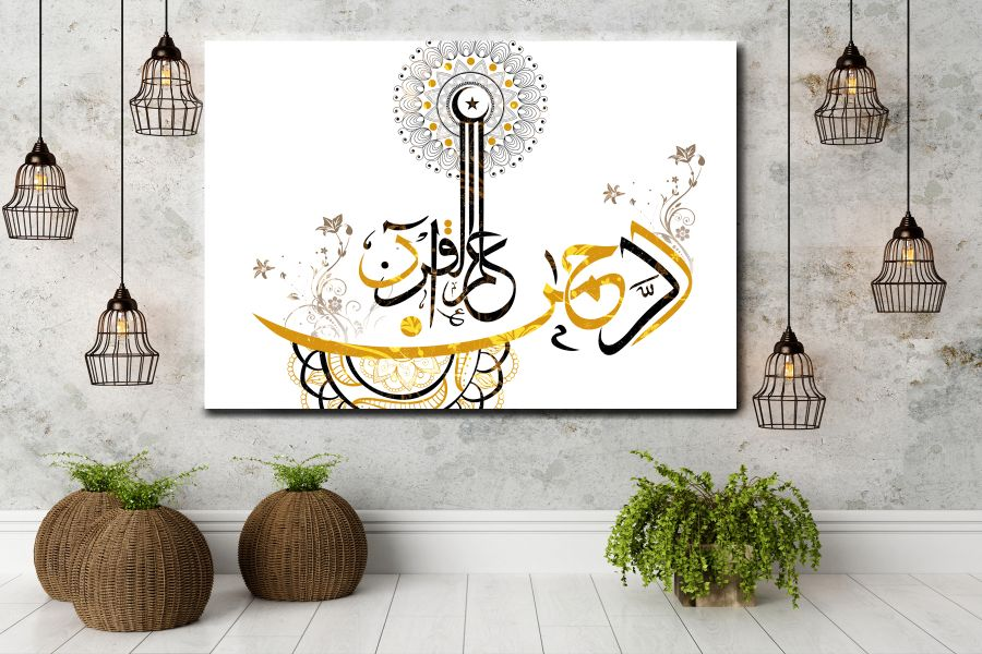 Canvas Art Wall Decor, islam, calligraphy, islamic art, arabic, middle ease 90351 LARGE