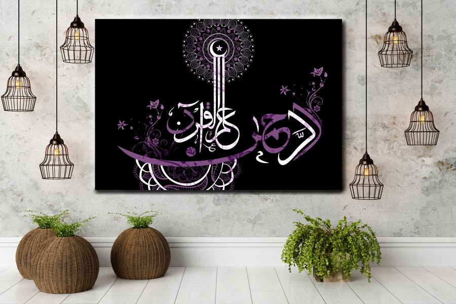 Canvas Art Wall Decor, islam, calligraphy, islamic art, arabic, middle ease 90351D LARGE