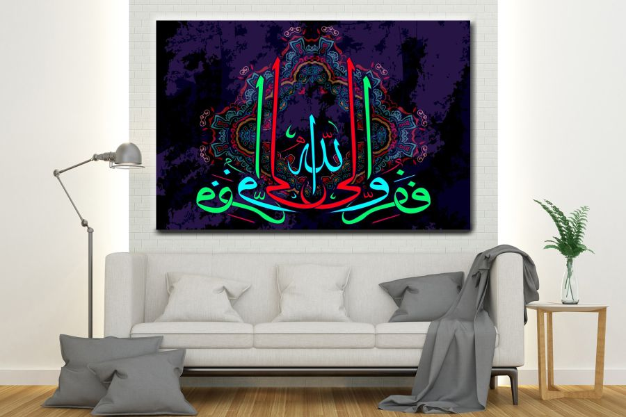 Canvas Art Wall Decor, islam, calligraphy, islamic art, arabic, middle ease 90385 LARGE