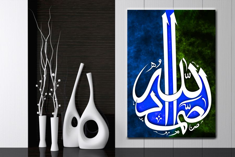 Canvas Art Wall Decor, islam, calligraphy, islamic art, arabic, middle ease 90406 LARGE