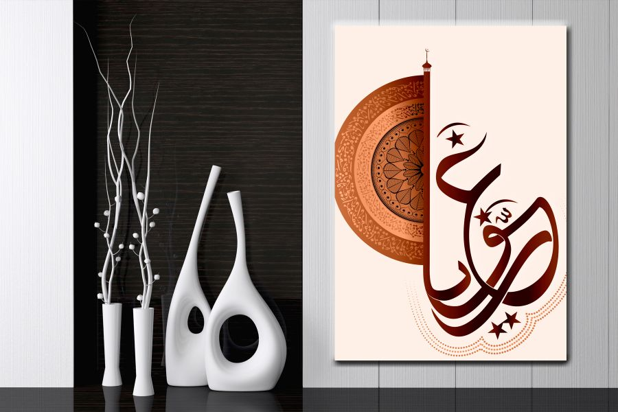 Canvas Art Wall Decor, islam, calligraphy, islamic art, arabic, middle ease 90407 LARGE
