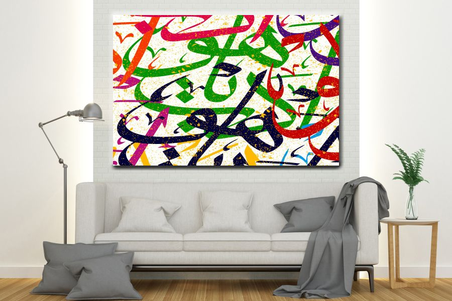 Canvas Art Wall Decor, islam, calligraphy, islamic art, arabic, middle ease 90944 LARGE