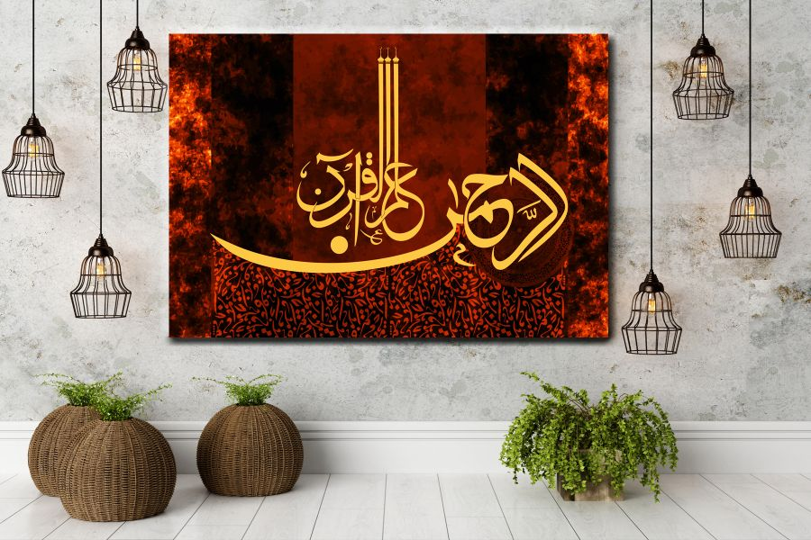Canvas Art Wall Decor, islam, calligraphy, islamic art, arabic, middle ease 90956B LARGE