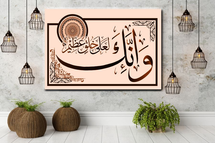 Canvas Art Wall Decor, islam, calligraphy, islamic art, arabic, middle ease 90959A LARGE
