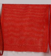 Wired Sheer Ribbon | Four Seasons - Red