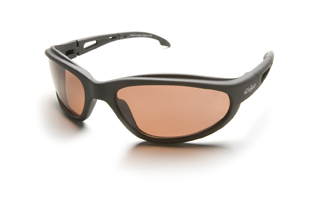 Polarized Rose Safety Glasses THUMBNAIL