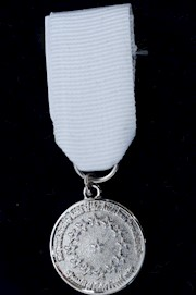SILVER COUNCIL OF STATE PRES MEDAL SET THUMBNAIL