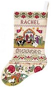 Janlynn Cross Stitch Kit - Nativity Stocking - Discontinued by Manufacturer