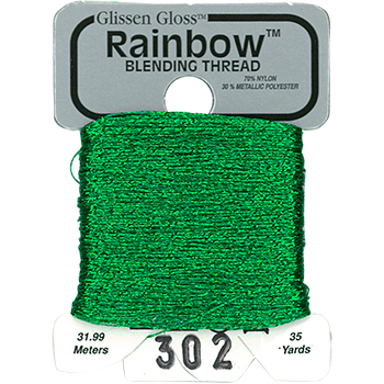 Glissen Gloss Rainbow Blending Thread 302 Green THUMBNAIL