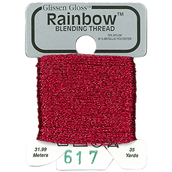 Glissen Gloss Rainbow Blending Thread 617 Red THUMBNAIL