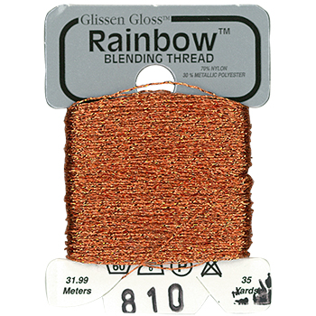 Glissen Gloss Rainbow Blending Thread 810 Orange THUMBNAIL