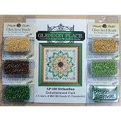 Glendon Place - Helianthus (The Sunflower Mandala) Embellishment Pack