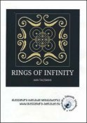 Alessandra Adelaide Needleworks - Rings Of Infinity THUMBNAIL