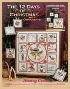 Book 408 The 12 Days of Christmas With Ornaments THUMBNAIL