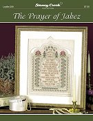 Leaflet 209 The Prayer of Jabez THUMBNAIL