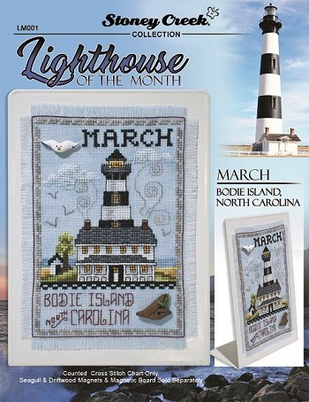 Lighthouse of the Month - March - Bodie Island, NC MAIN