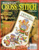 cover of Stoney Creek Cross Stitch Collection magazine August 2004 issue