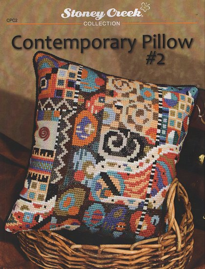 Contemporary Pillow #2 MAIN