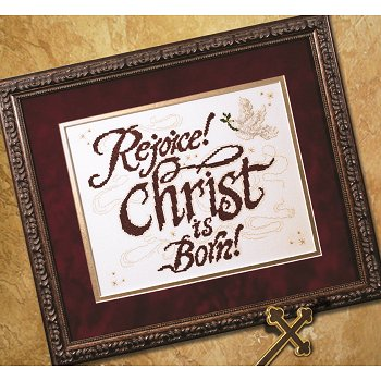 Photo of framed cross stitch Christ is Born!