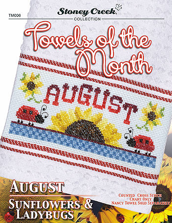 Towels of the Month - August Sunflowers & Ladybugs THUMBNAIL