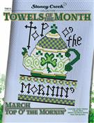 Towels of the Month - March Top O' The Mornin' THUMBNAIL