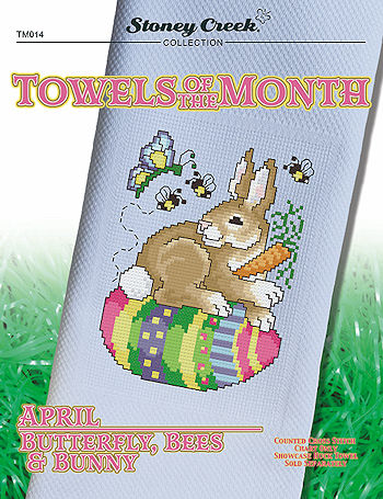 Towels of the Month - April Butterfly, Bees & Bunny THUMBNAIL