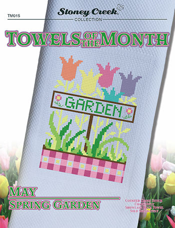 Towels of the Month - May Spring Garden THUMBNAIL